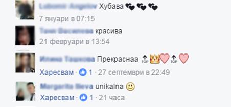 krasiva1